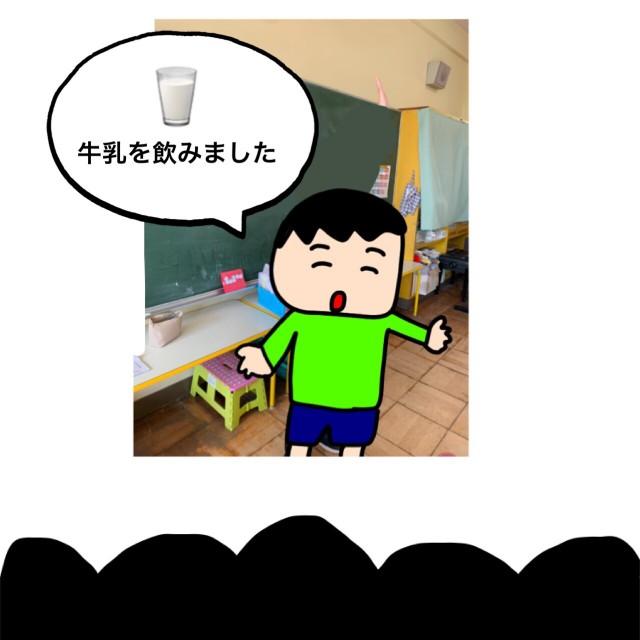 f:id:shigakkan-u-k:20210216141638j:image
