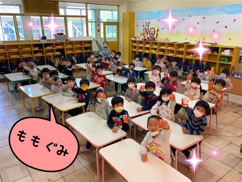 f:id:shigakkan-u-k:20210216162915j:image