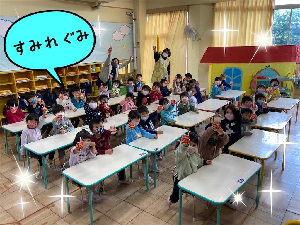 f:id:shigakkan-u-k:20210216162920j:image