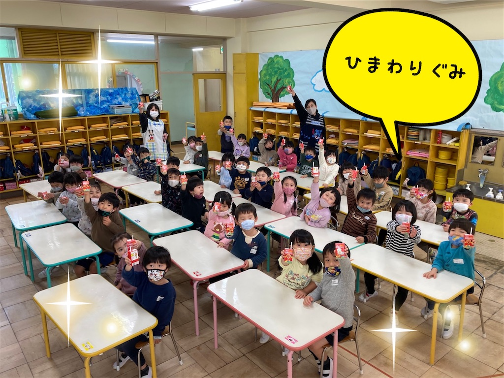 f:id:shigakkan-u-k:20210216162924j:image