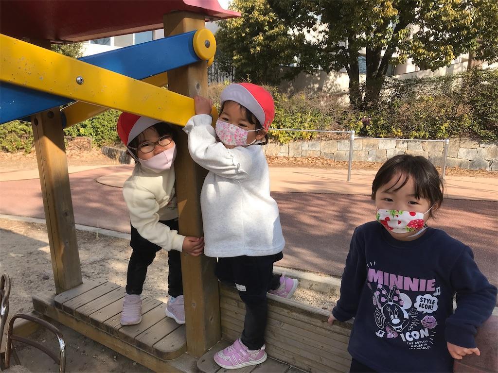f:id:shigakkan-u-k:20210218160656j:image