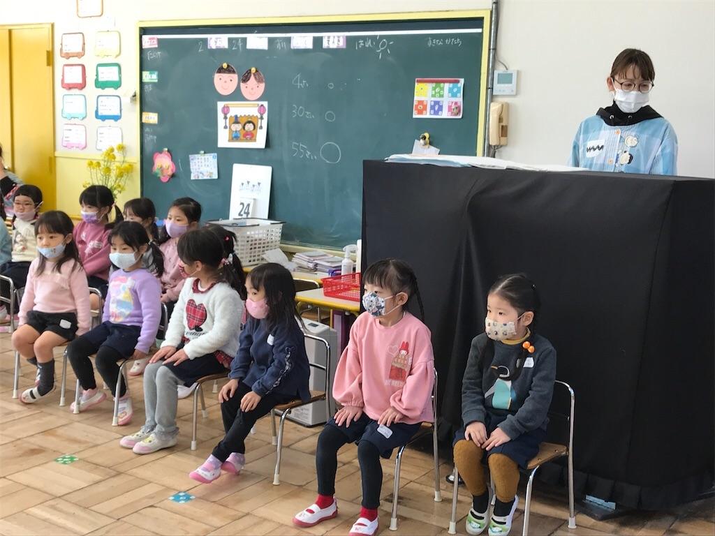 f:id:shigakkan-u-k:20210224162554j:image