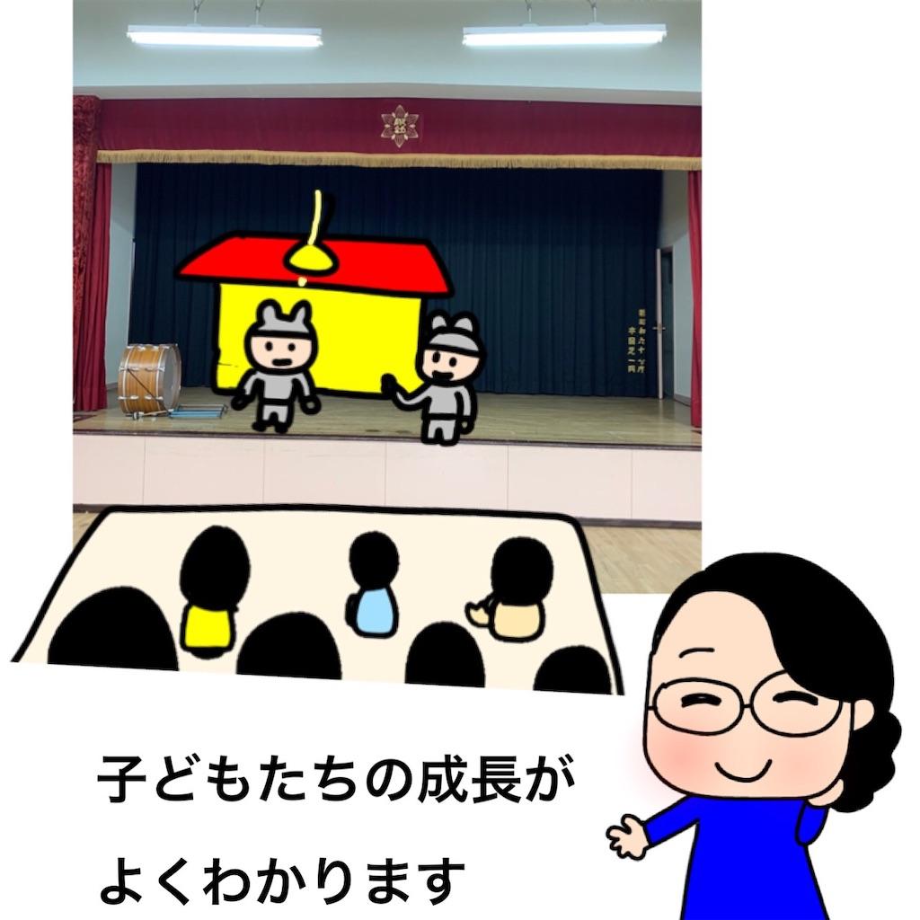 f:id:shigakkan-u-k:20210226161237j:plain