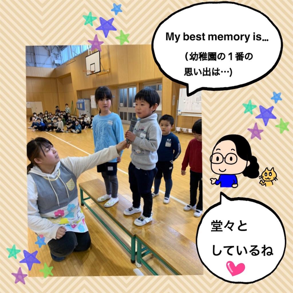 f:id:shigakkan-u-k:20210226161242j:plain