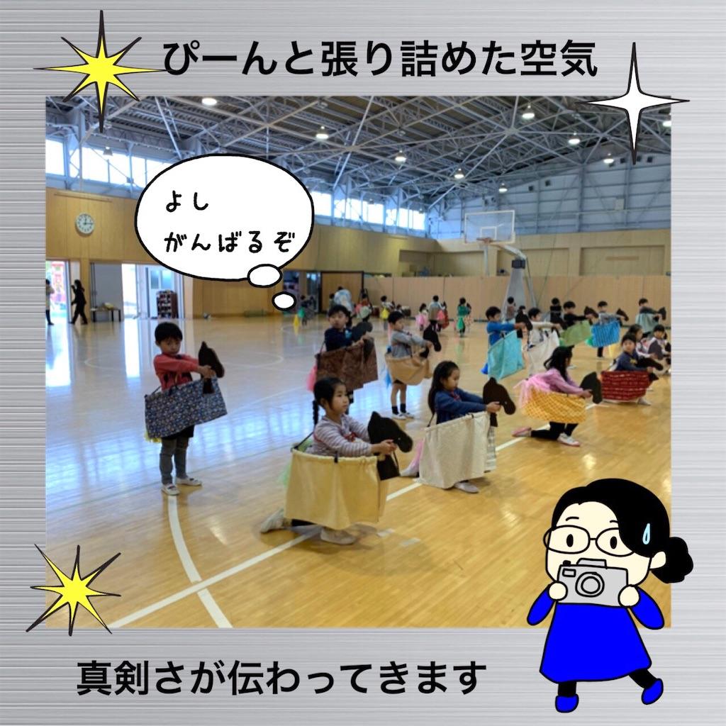 f:id:shigakkan-u-k:20210226161247j:plain