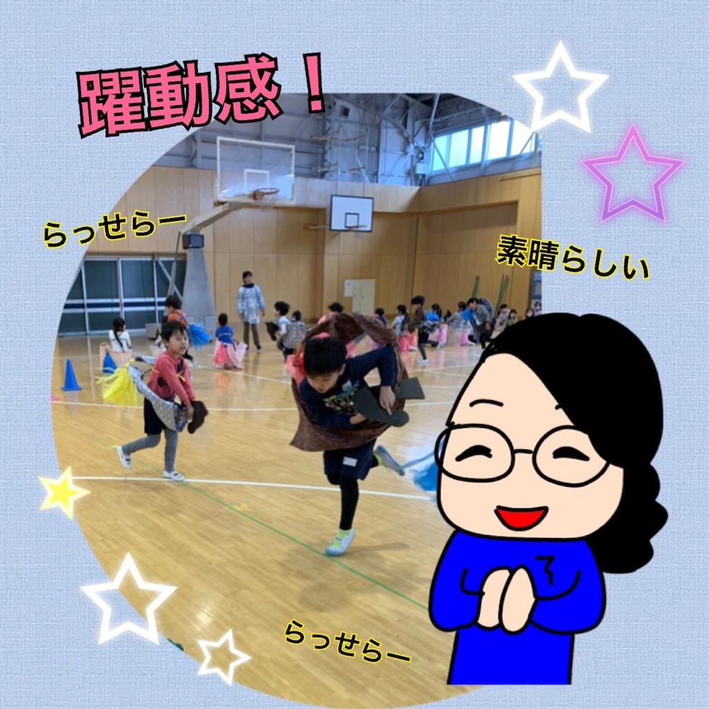 f:id:shigakkan-u-k:20210226161257j:plain