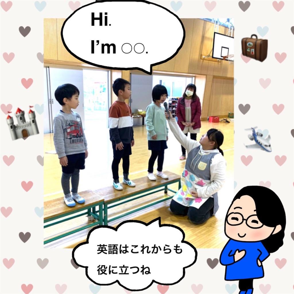 f:id:shigakkan-u-k:20210226161307j:plain