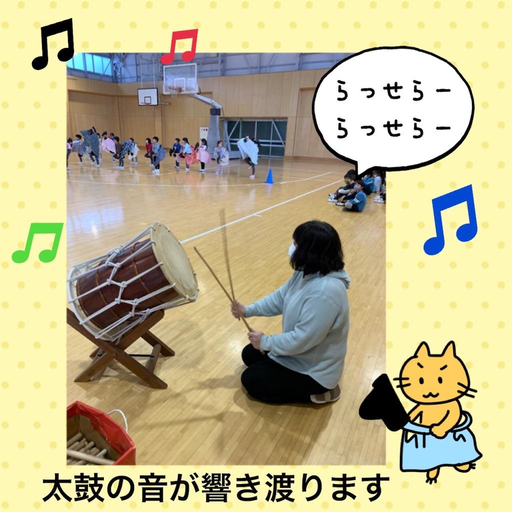 f:id:shigakkan-u-k:20210226161310j:plain