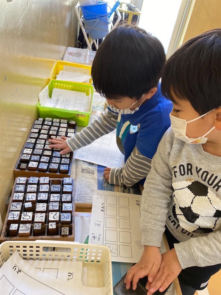 f:id:shigakkan-u-k:20210226183743j:image