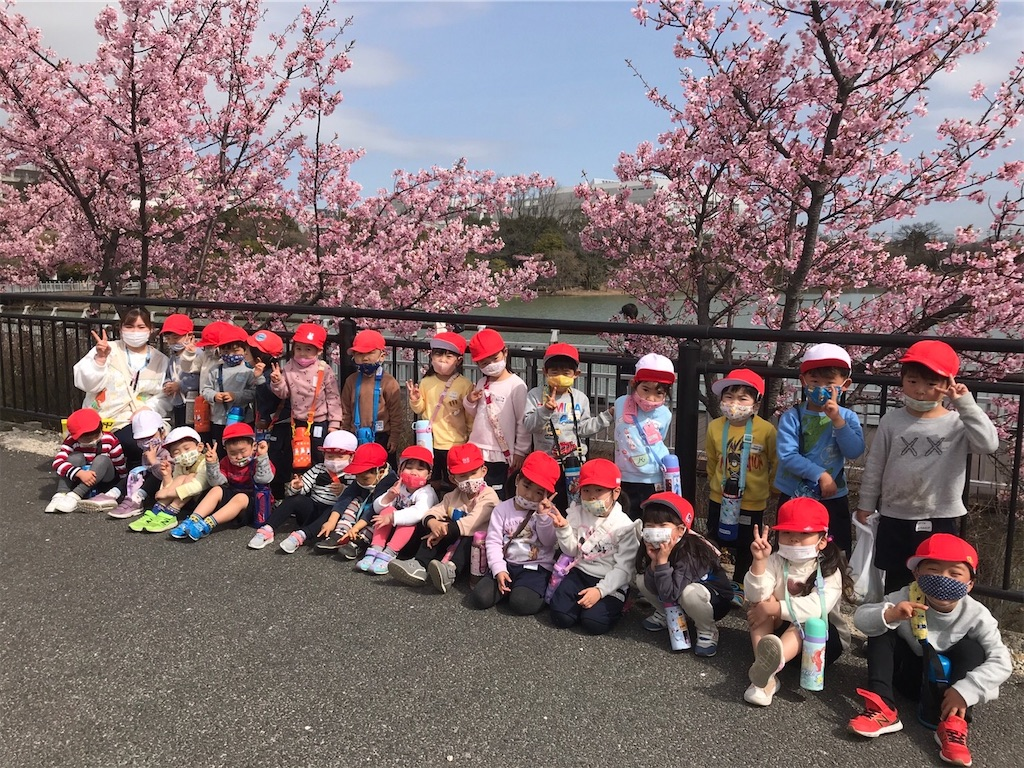 f:id:shigakkan-u-k:20210301165416j:image