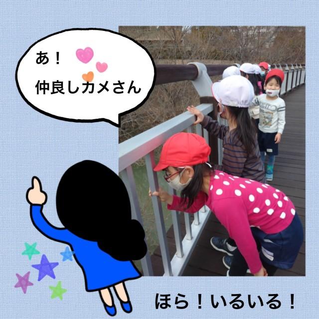 f:id:shigakkan-u-k:20210304164726j:image
