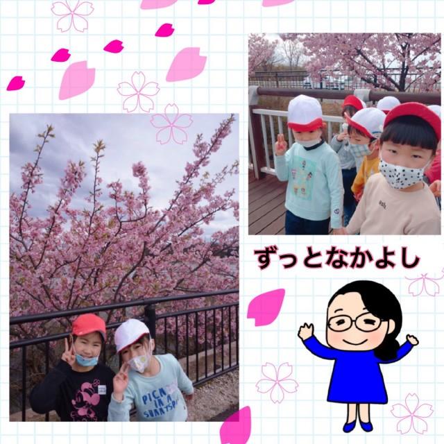 f:id:shigakkan-u-k:20210304164805j:image