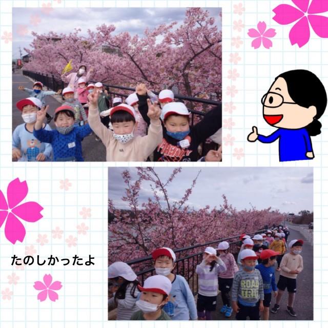 f:id:shigakkan-u-k:20210304164820j:image