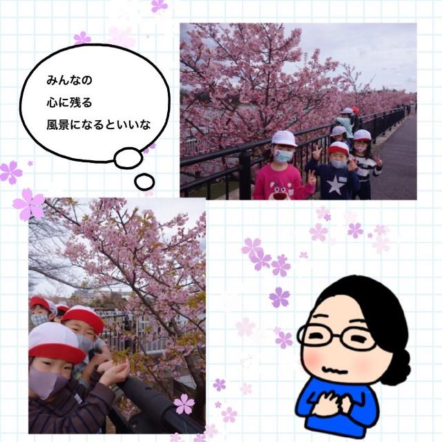 f:id:shigakkan-u-k:20210304164842j:image