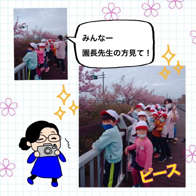 f:id:shigakkan-u-k:20210304164927j:image