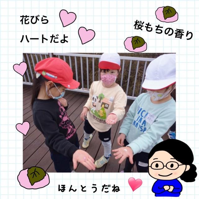 f:id:shigakkan-u-k:20210304164947j:image