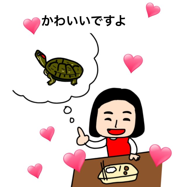 f:id:shigakkan-u-k:20210305165649j:image