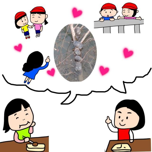 f:id:shigakkan-u-k:20210305165802j:image