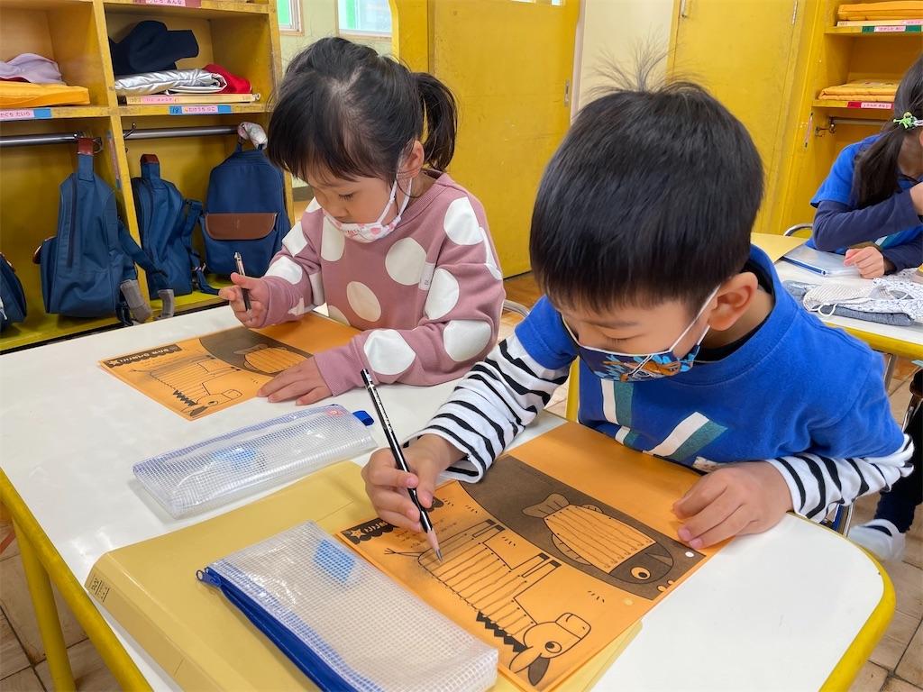 f:id:shigakkan-u-k:20210310182353j:image