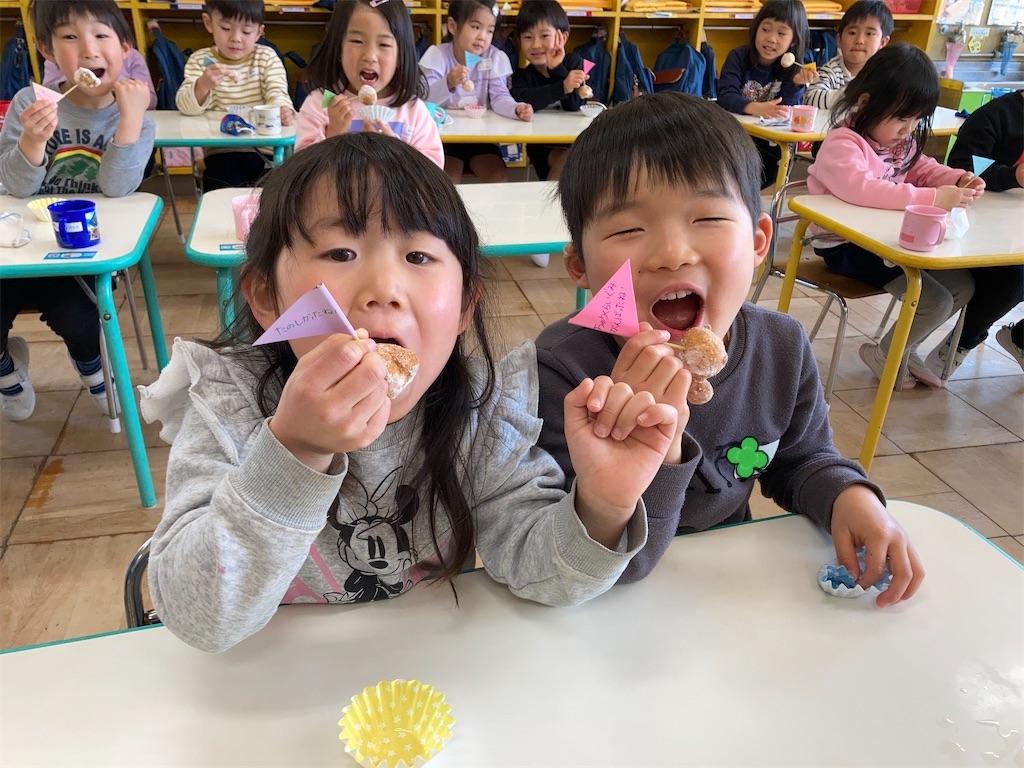 f:id:shigakkan-u-k:20210315200320j:image