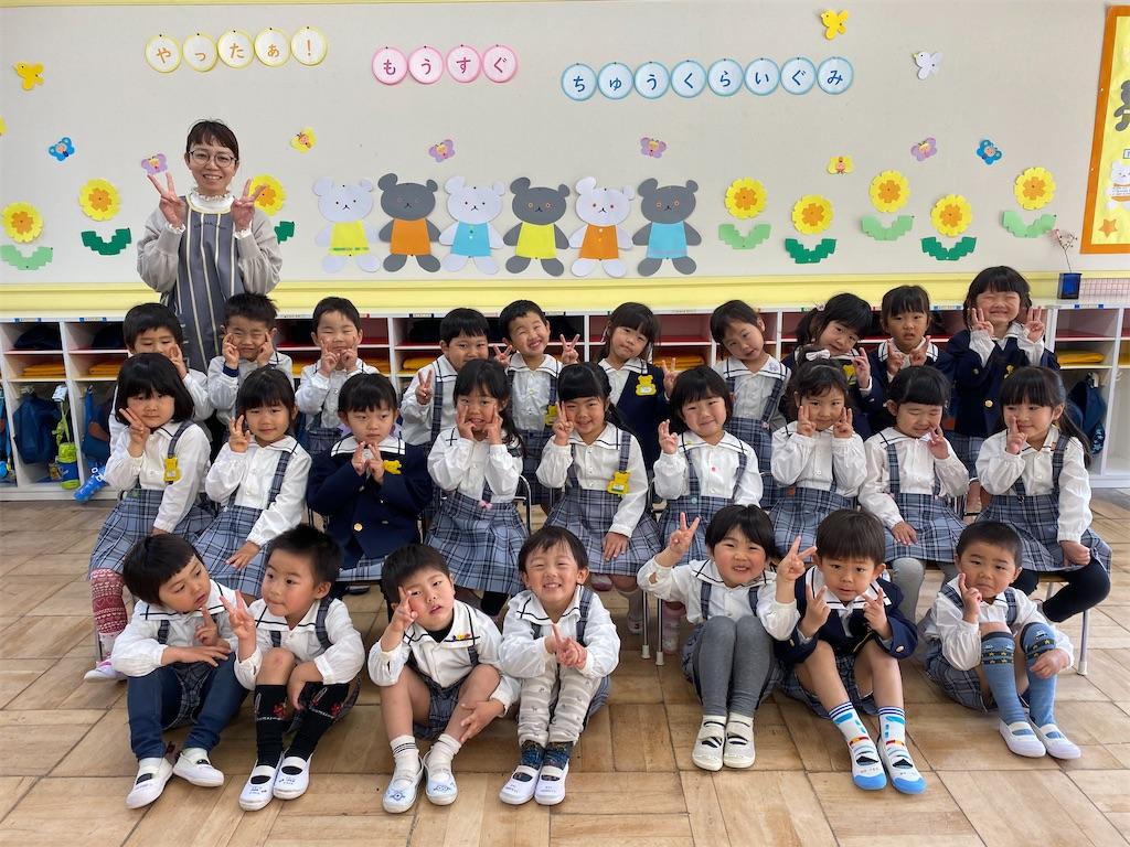 f:id:shigakkan-u-k:20210319173032j:image