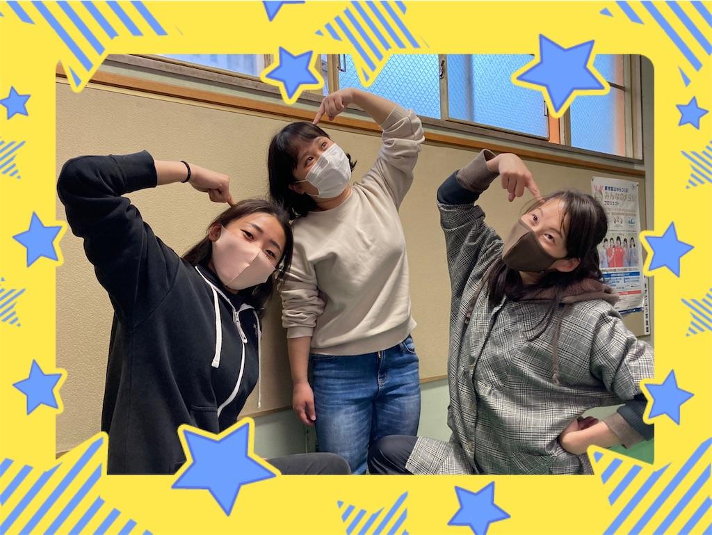 f:id:shigakkan-u-k:20210329180118j:image