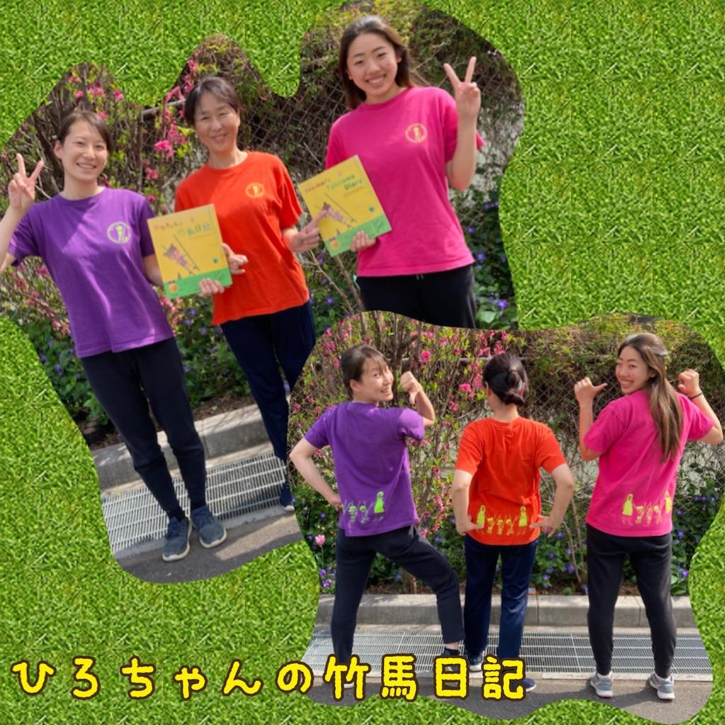 f:id:shigakkan-u-k:20210408224356j:plain