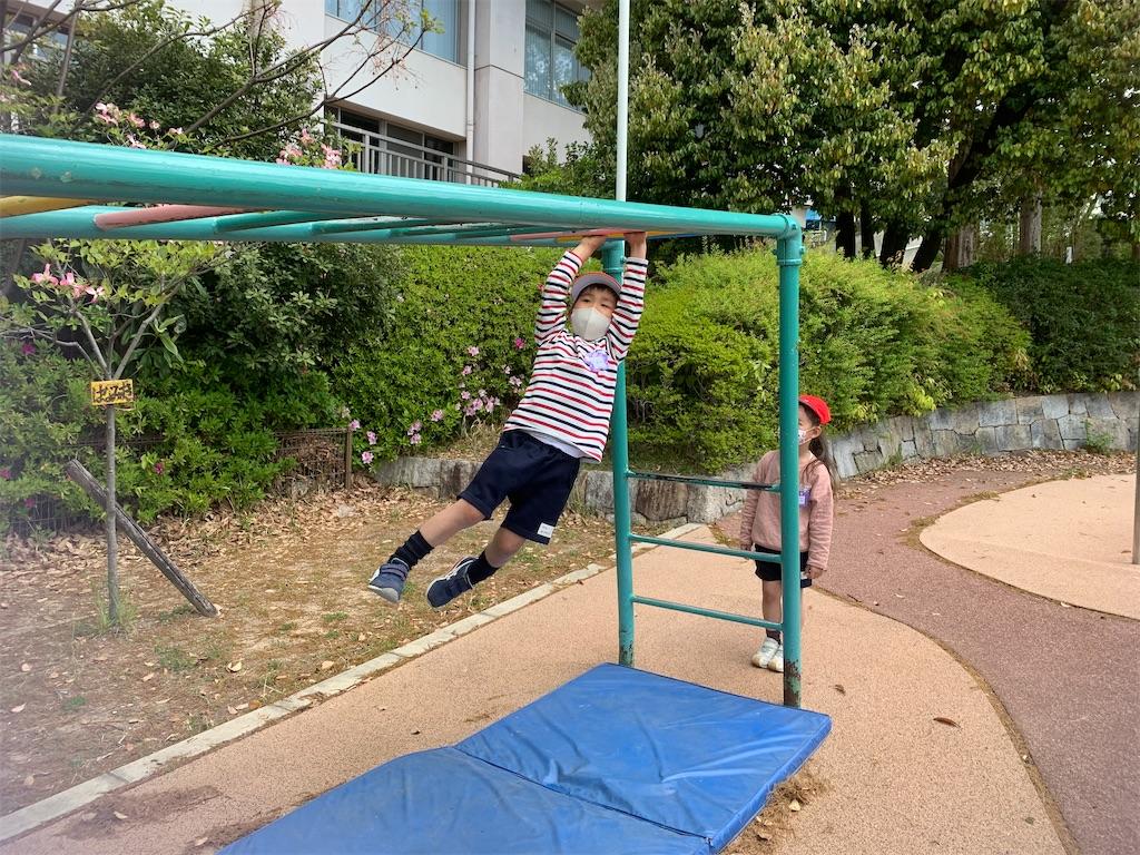 f:id:shigakkan-u-k:20210415170021j:image