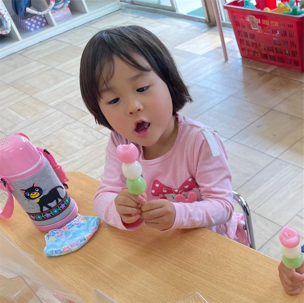 f:id:shigakkan-u-k:20210428165315j:image