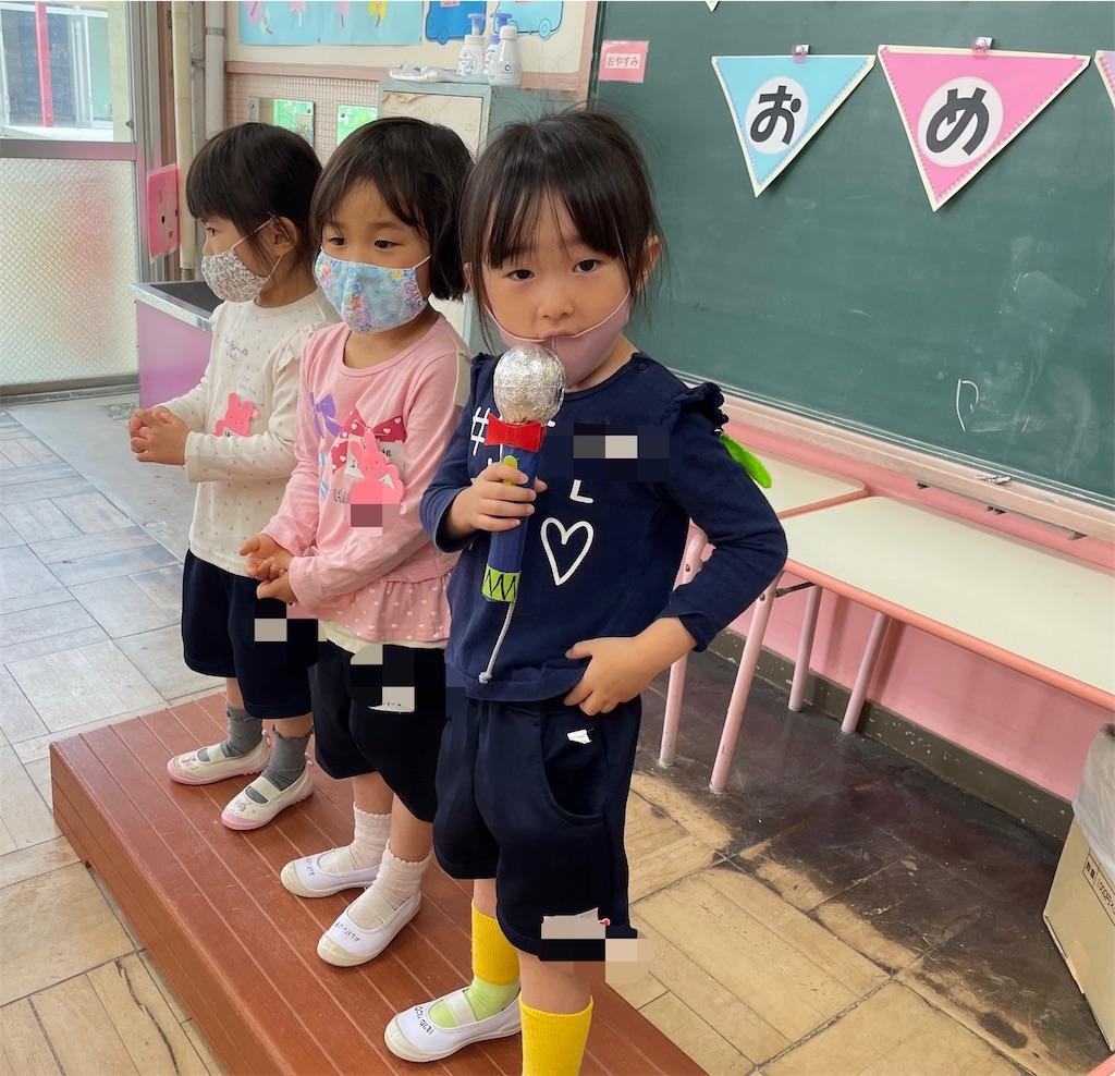 f:id:shigakkan-u-k:20210428170132j:image
