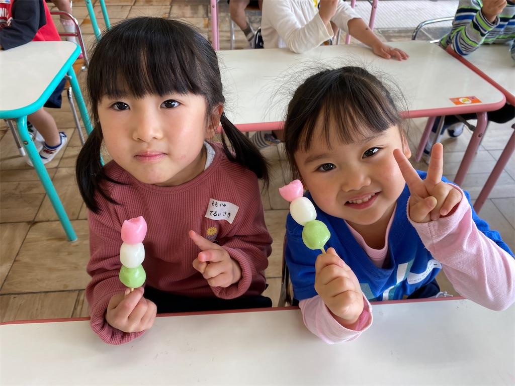 f:id:shigakkan-u-k:20210428174553j:image