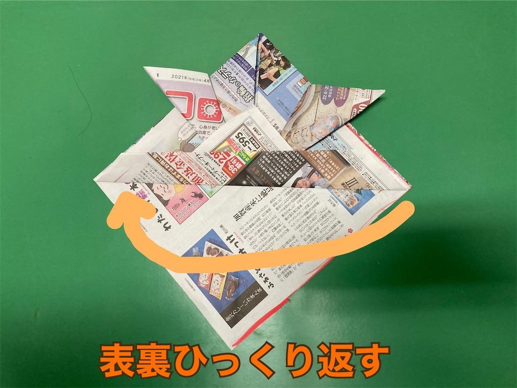 f:id:shigakkan-u-k:20210429234331j:image