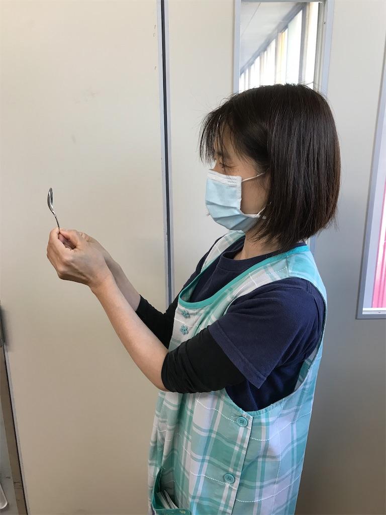 f:id:shigakkan-u-k:20210501203103j:image