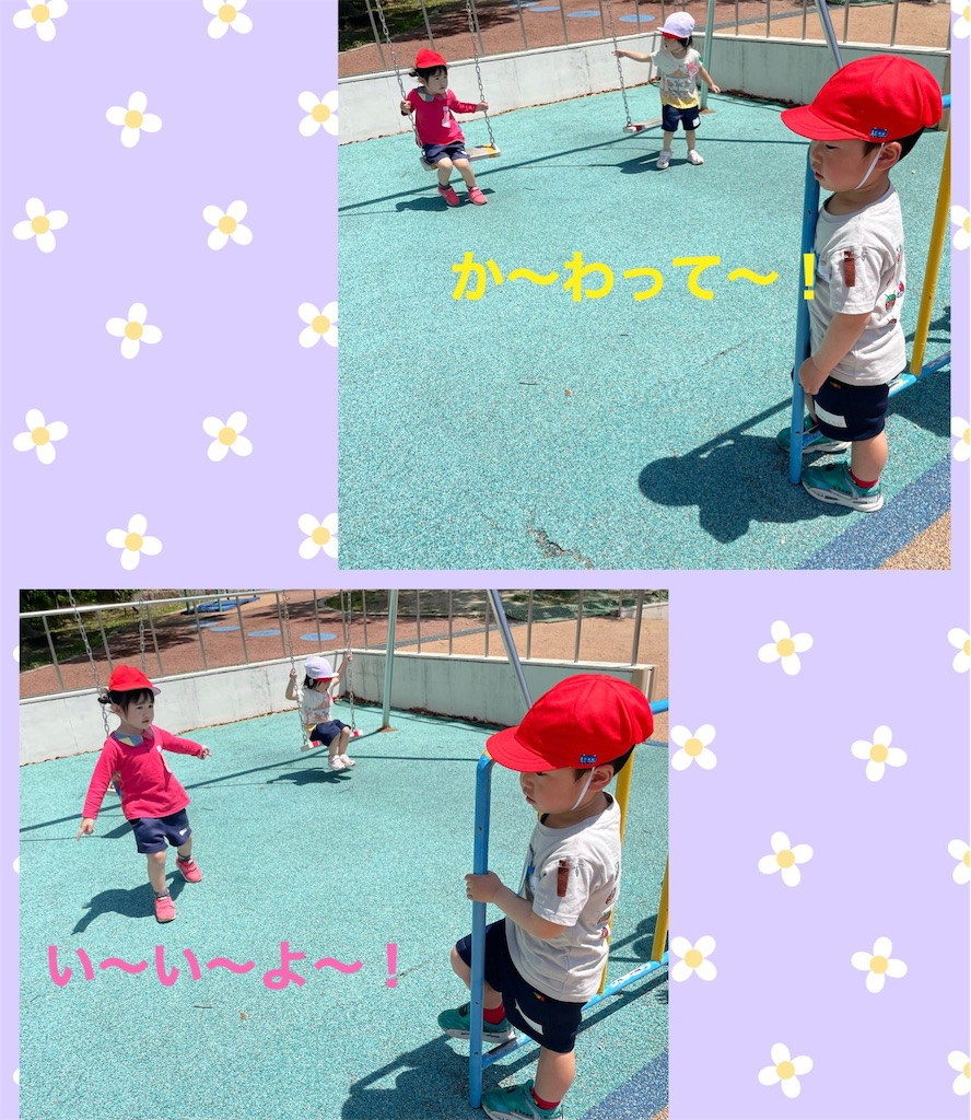 f:id:shigakkan-u-k:20210508103742j:image