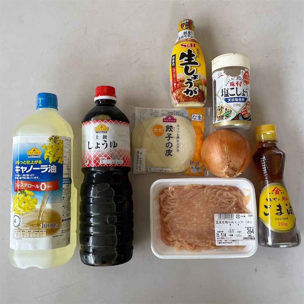 f:id:shigakkan-u-k:20210513191842j:image
