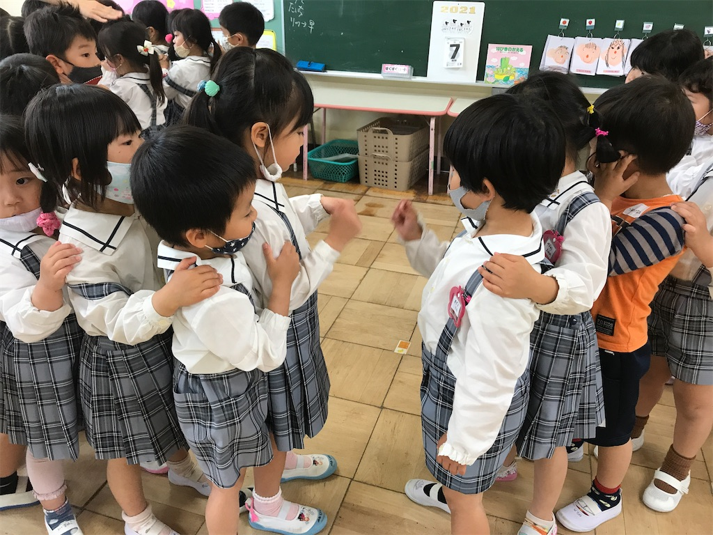 f:id:shigakkan-u-k:20210527163431j:image