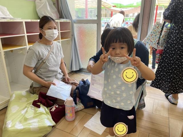 f:id:shigakkan-u-k:20210601182110j:plain