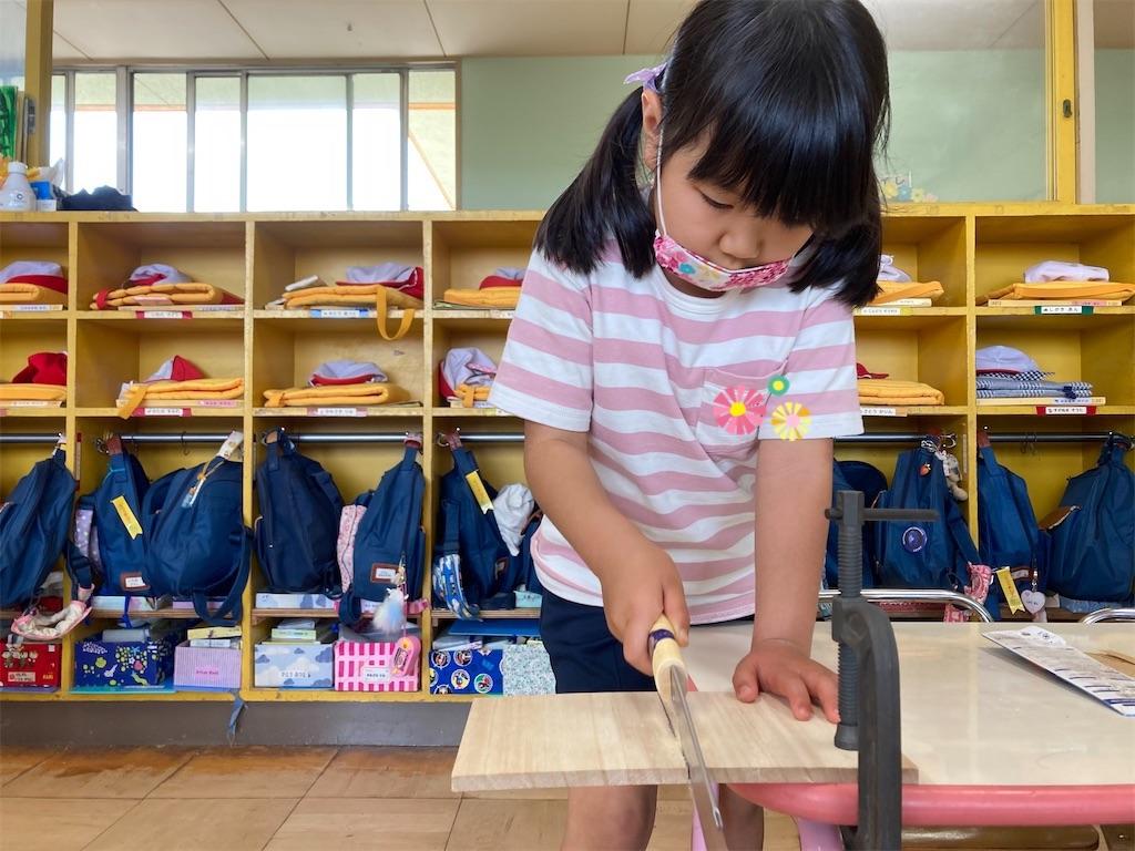 f:id:shigakkan-u-k:20210603061257j:image