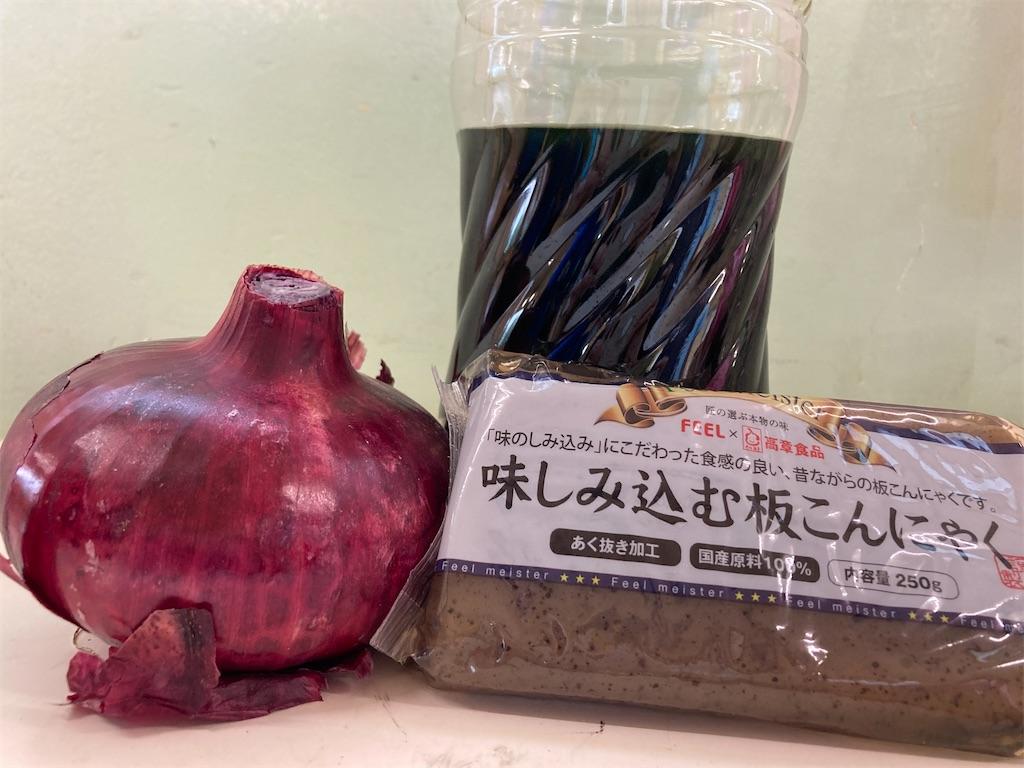 f:id:shigakkan-u-k:20210605234947j:image