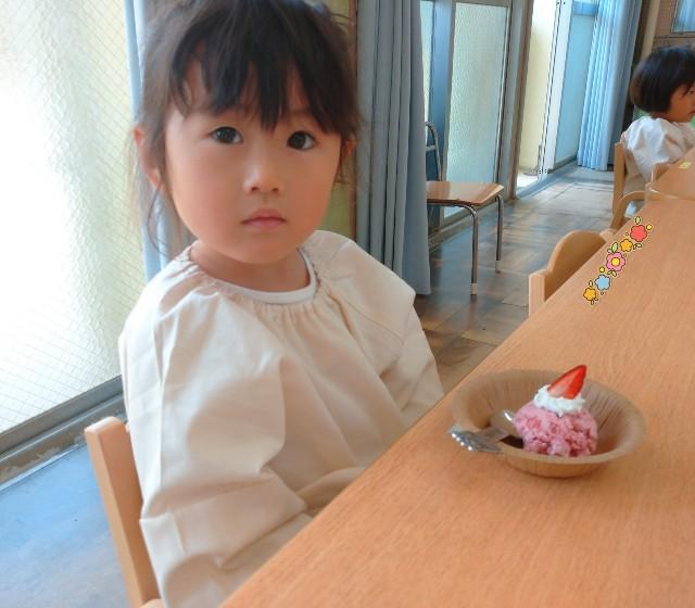 f:id:shigakkan-u-k:20210607185528j:plain