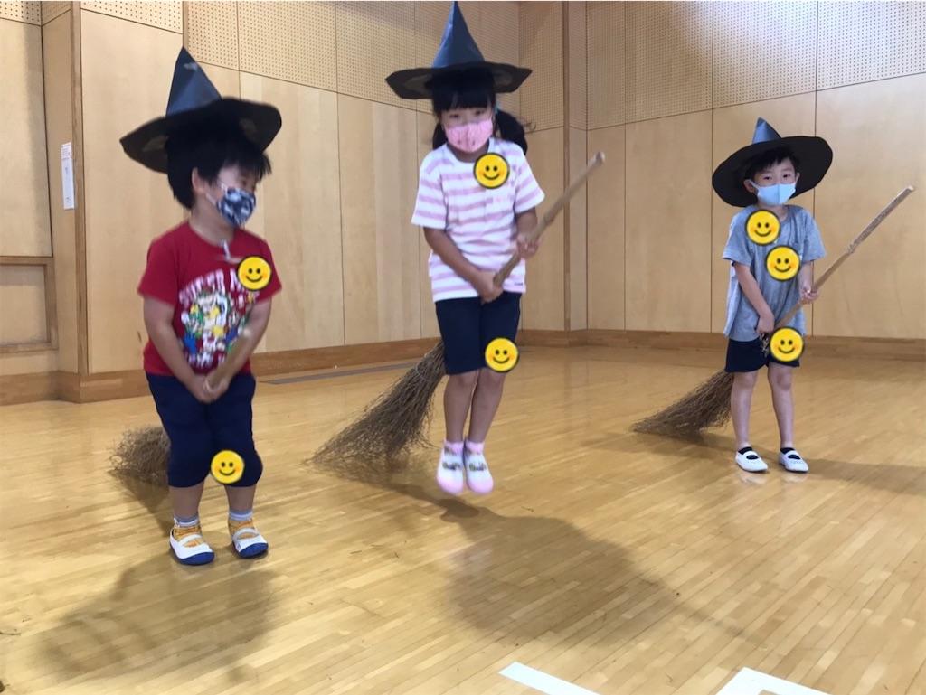 f:id:shigakkan-u-k:20210616181112j:image