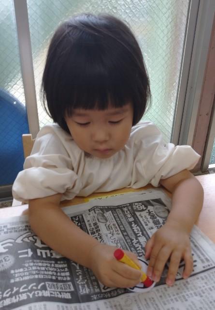 f:id:shigakkan-u-k:20210616181652j:plain