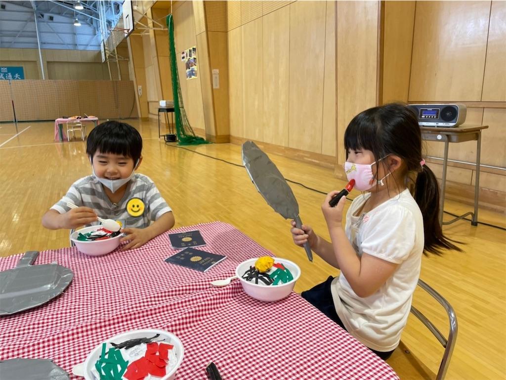 f:id:shigakkan-u-k:20210616181658j:image