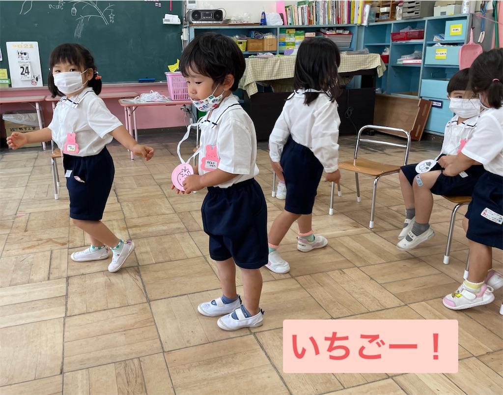 f:id:shigakkan-u-k:20210625062513j:image