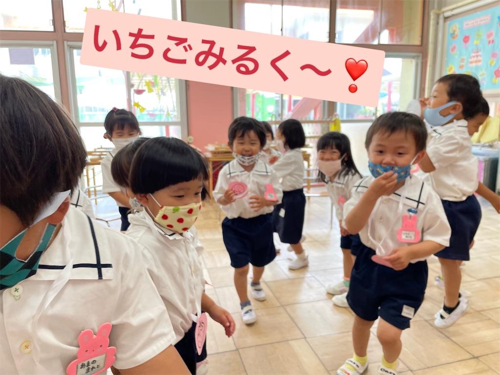 f:id:shigakkan-u-k:20210625062519j:image