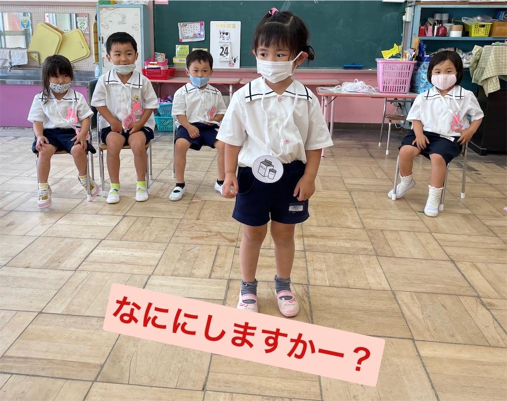 f:id:shigakkan-u-k:20210625062523j:image