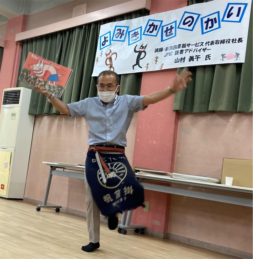 f:id:shigakkan-u-k:20210630132906j:image