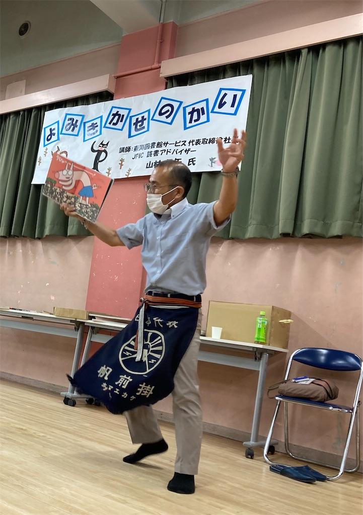 f:id:shigakkan-u-k:20210630181632j:image