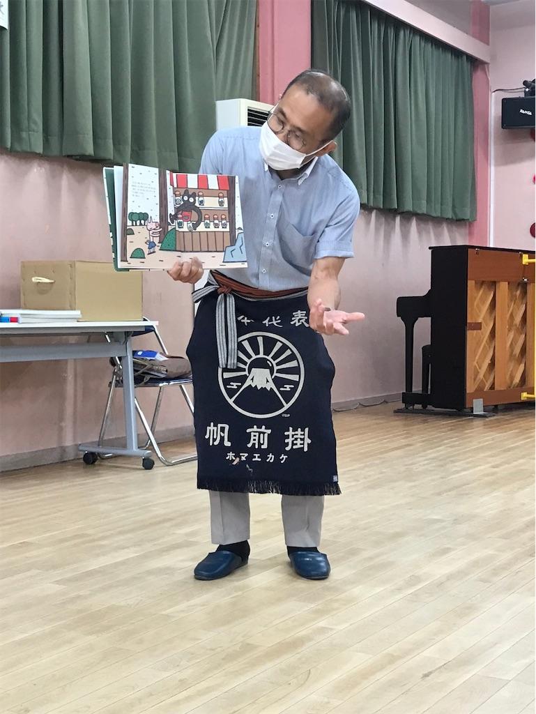 f:id:shigakkan-u-k:20210630181635j:image