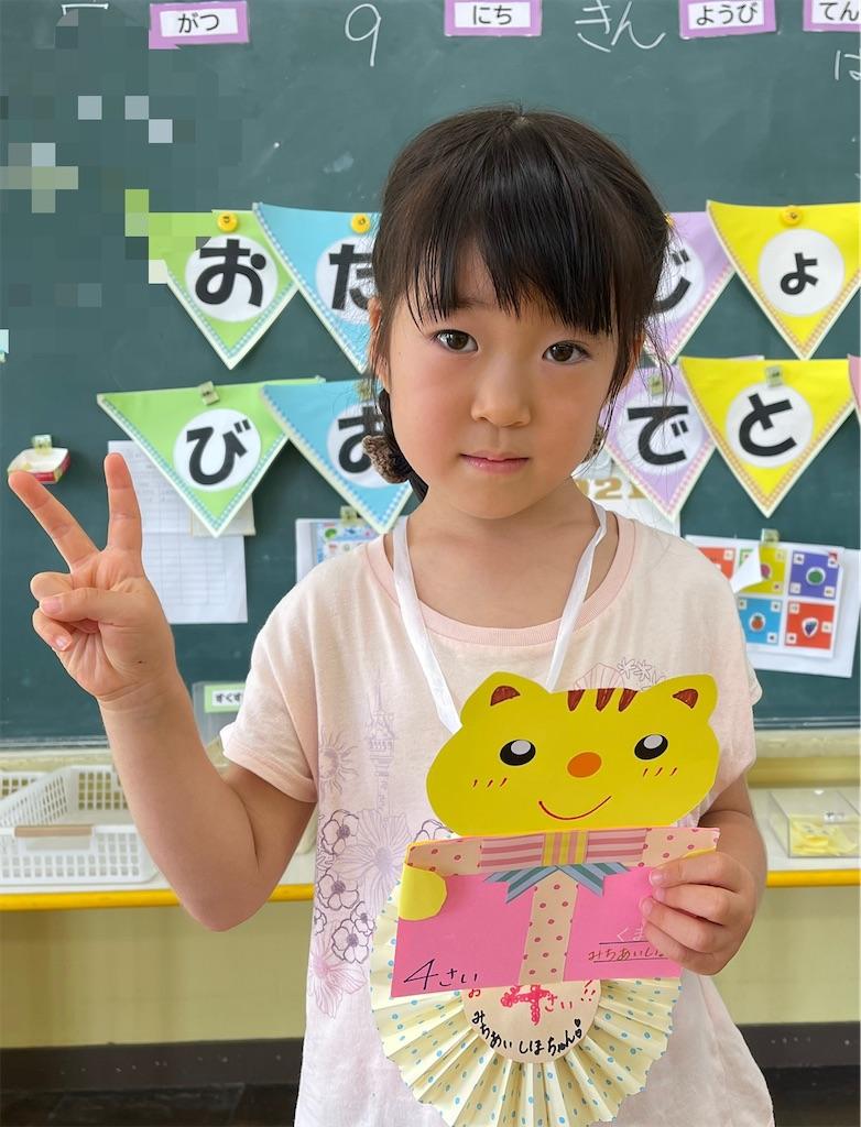 f:id:shigakkan-u-k:20210709190308j:image